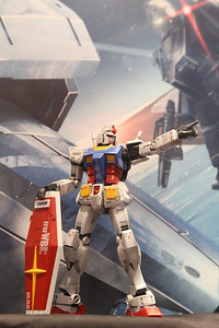 There it is... RX78-2 Gundam MG V3.0