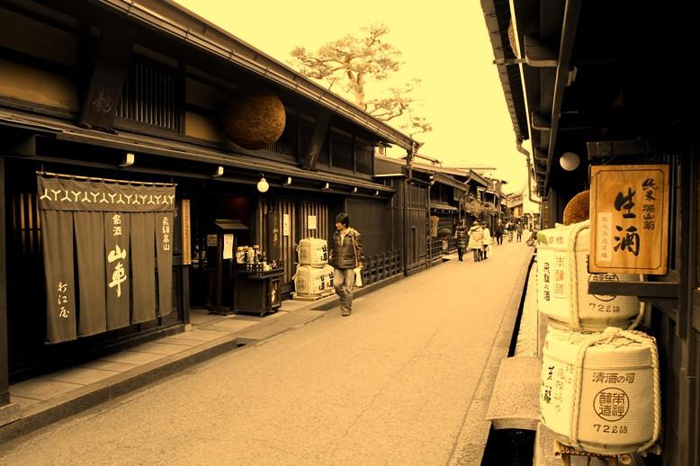 A Edo-period street in takayama, the sake street...