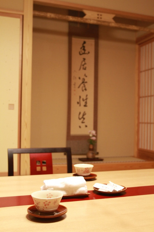 the ryokan that we stayed in takayama, with its serving of the welcome tea